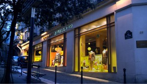 La boutique Holland et Holland qui se trouvait à l'angle de l'avenue Victor Hugo à Paris